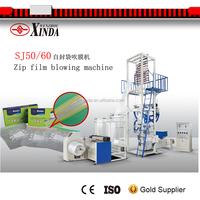 manufactuer zipper pouch film blowing machine