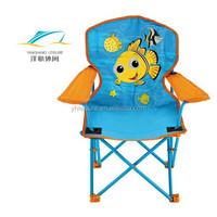 Outdoor Lovely Cartoon animal shaped Kids Beach Chair