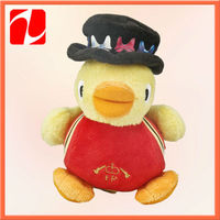 Plush yellow duck sale used toys