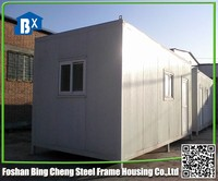 Container House China