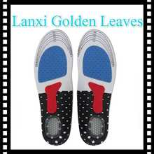 Fashion latex sport insoel arch support running insoles height adding inserts shoes and boots