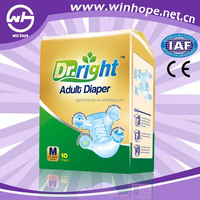 Hot seal !!rubber adult diapers with clothlike film and magic tapes