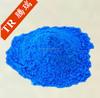 Pentahydrate Copper Sulfate CuSO4.5h2O