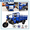 best selling water cooled manufacturer trike chopper three wheel motorcycle with good quality