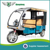 cheaper price battery operated electric pedicab rickshaw for sale
