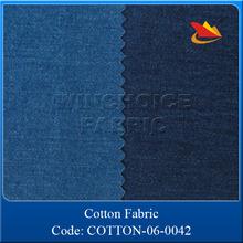 Fabric stock lot