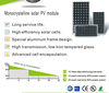 Monocrystalline Silicon Material and 1950mm Size round solar panel