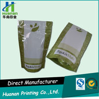 hot sell stand up food pack resealable plastic zipper bag