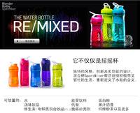 BPA Free Biodegradable Water Bottle/Plastic Drinking Bottle 500ml/Soprts Plastic Bottle,plastic bottle