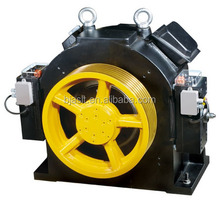 PM Gearless elevator traction machine/elevator parts