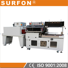 shrink tunnel machine specially design for small object