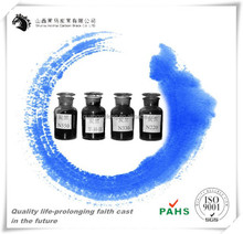 carbon black n550 n660,activate carbon price,carbon black plant