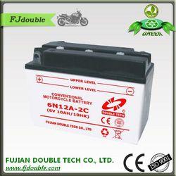 hot sale 6v 12ah sealed low self-discharge motorcycle starter battery
