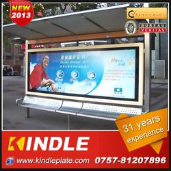 outdoor galvanized metal public modern solar petg plastic sheets with advertising billboard
