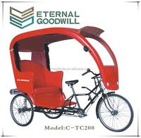 Hot sale TC200 adult tricycle /rickshaw/bicycle/rickshaw with passangers/pedicab for passenger