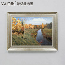 Wholesale price hot landsacape painting in oil, framing canvas painting, picture frames for canvas paintings