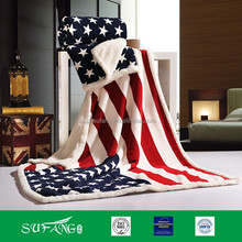 America super soft blankets
