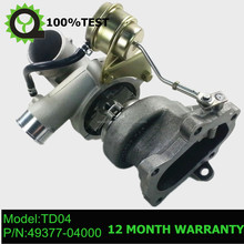 TD04 turbo actuator for Turbocharger 49377-04000 14412-AA100 for Subaru Forester 2.0L