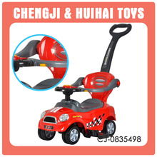 Hot selling ride on toys baby sit car baby toy