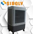 Floor Standing portátil condicionador de água, Ar condicionado industrial, Deserto refrigerador de ar com 4500 fluxo de ar