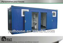 container combination toilet shower