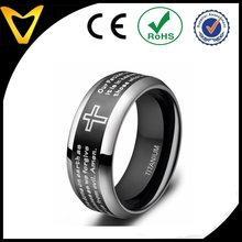 Hot Selling Men's Titanium Two Tone Black Silver Ring Lord's Prayer Engraved with Cross Praying Ring 8mm
