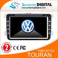 NAVIGATION FOR VW Touran