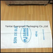 Global Selling Misprinted Polypropylene Woven Bags Sack Packing For Grain Rice Feed Flour Sugar Seed 25kg 50kg From China