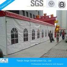 Buy direct from china factory! Cheap convenient outdoor used commercial tent for music festival!