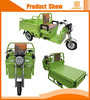 cheap electric trikes for cargo with 4 passenger seat