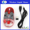 Wireless Rechargeable Mouse with Liquid and Floater Inside