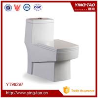 Washdown p/s-strap floor mounted square toilets set