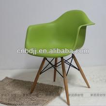 Modern design DSW DAW home outdoor furniture sillas lounge chair replica with wood eiffel legs cheap armed garden plastic chair