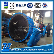 Reliable Performance AWWA C504 sea water butterfly valve