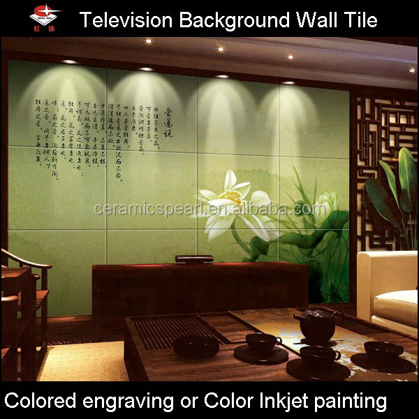 China Fashion Decorative Wall Tile Living Room Wall Tile China Manufactory Bw006 Lotus Buy
