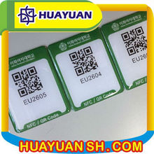 China manufacture RFID Ultralight paper label for product authentication