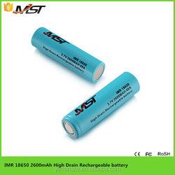 Free shipping Dependable performance IMR 18650 3.7v 2600mah lithium li ion alkaline polymer battery for total station