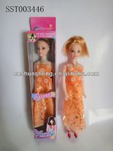 11.5ch Beauty Vogue Doll Sexy Doll For Baby Play Best saling Sweet Baby Doll