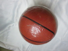 BEST SALE PU Basketball training basketball SIZE 7