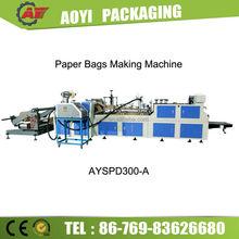 China Advanced Baking Food Wrapping Bag Making Machine Hot Selling