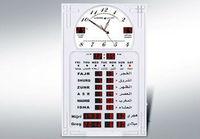 prayer time clock mosque wall clock