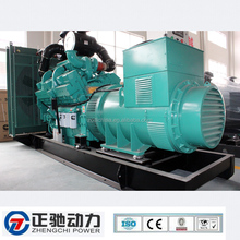 Super power continuous running heavy duty diesel generator 1500kw with 4012-46TAG3A
