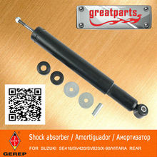 High quality rear Gas shock absorber for SUZUKI SE416/SV420/SV620/X-90/VITARA/ESCUDO 4170085C20