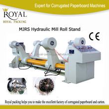 Paper Reel Stand , mill roll stand for corrugated production line