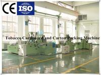 CE Molins HLP 2-N Cigarette Packing Machine