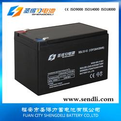 ups lead acid battery long life 12v ups battery 12