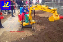 Surprise! Recreation and leisure activities for children excavator