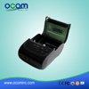 OCPP-M05---China Factory OCOM made high quality mobile printer bluetooth