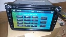 car multimedia navigation system for VW WS-9449