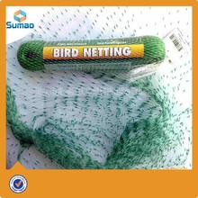 plastic new HDPE black color anti bird net